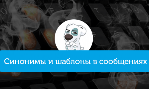программа для накрутки комментариев в инстаграм