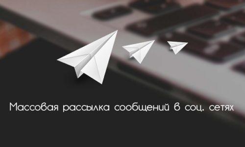 программа для накрутки комментариев инстаграм