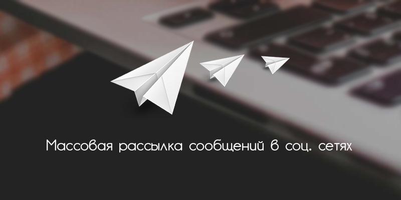 программа бот инстаграм скачать