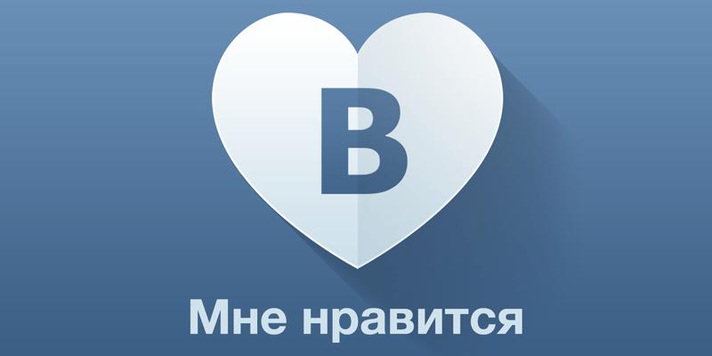 спам инстаграм программа