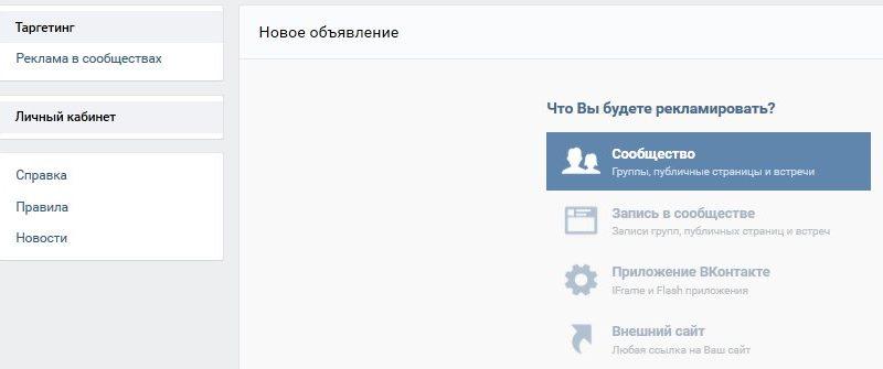 Скачать программу фейк вконтакте скачать программу такси сатурн волгоград