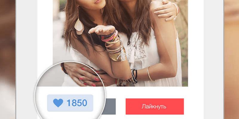 сайт знакомств со зрелыми дамами