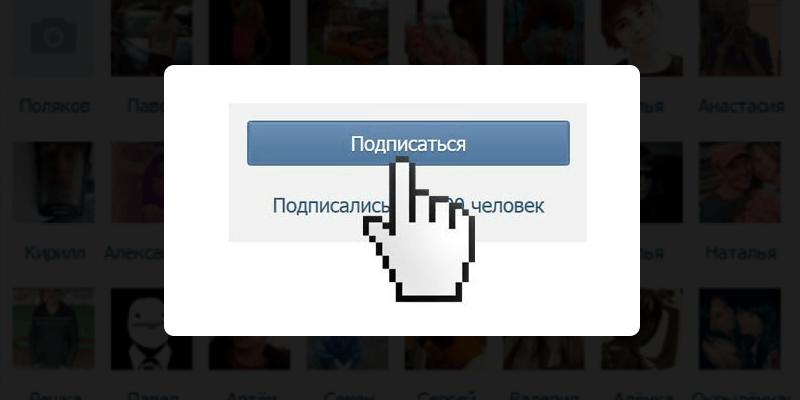 Программа по рассылке спама в контакте
