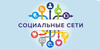 программа для накрутки подписчиков инстаграм бесплатно