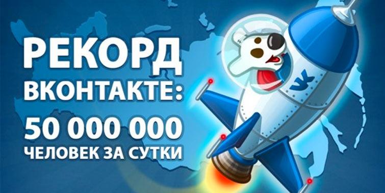 vkontaktee