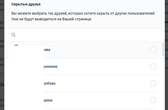 Скачать программа для мобильного телефона вконтакте