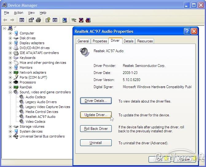 Драйвер ac 97 audio скачать