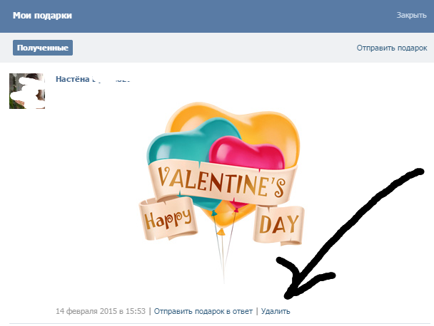 Как отправить подарок в Одноклассниках бесплатно?