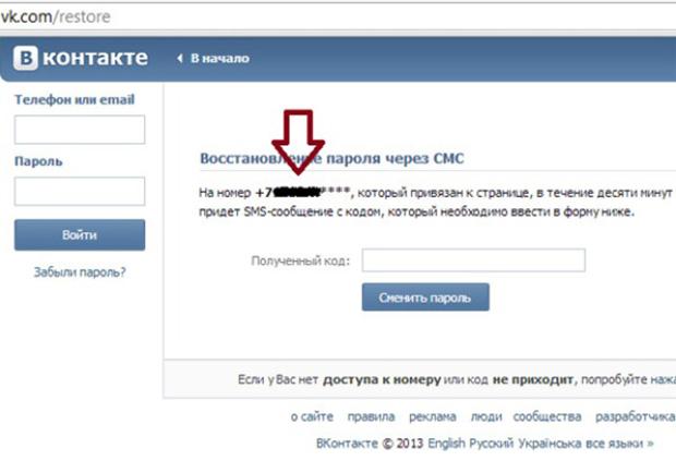 Как сделать статья в вконтакте 93